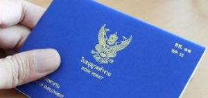 Work Permit for Thailand